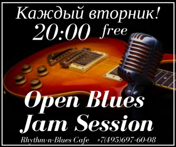Open Blues Jam Session