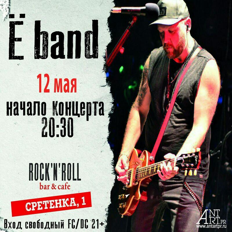 Секс вечеринки в москве 21 и 22 января 2011 года