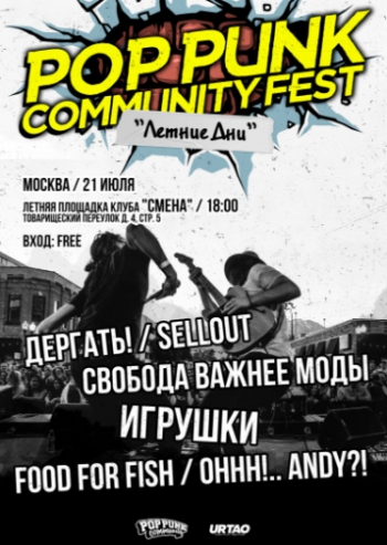 Pop Punk Community Fest