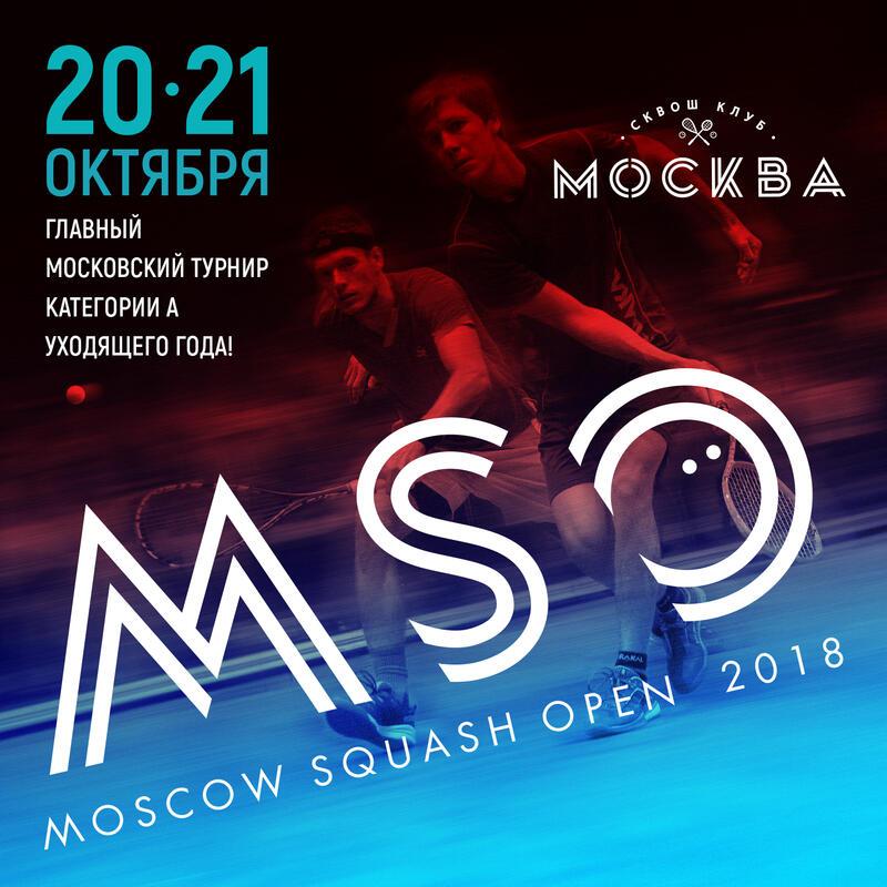 Вход свободный клуб москва клубы москва популярные
