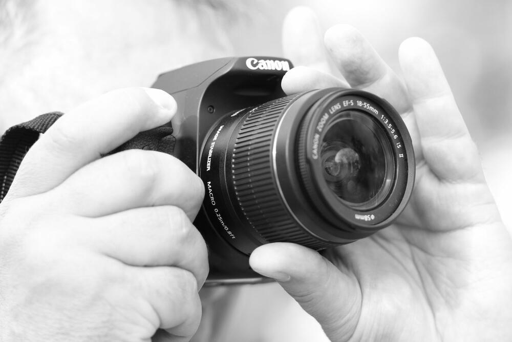 Режим для съемки фотоаппарата на улице